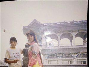 我是周口的马书梅,二十多年前在北京一块玩的孔玉梅我想你了,好像是嫁到有个文殊乡吧,叫曾洼村的,有谁认