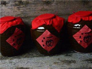 日子酒,自家酿的番薯�槭裁淳�