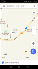 城东加油站对面有一大片空地出租,朝阳路边延路宽45米,纵向长30多米,6米宽的人行道也是可用地,适合...