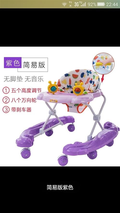 宝宝学步车,2017年12月买的就用了2个月,现在宝宝会走路了就不用了,非常新,质量好,需要的联系我