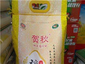 粮油米面,送货上门。