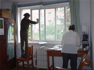 低价实惠家政擦玻璃打扫卫生清洗油烟机等各种零活