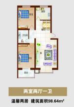 有钥匙看房随时??华海明珠花园2室2厅1卫78万元