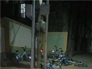共享单车带来的问题