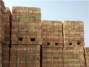 红砖 需要的联系 送到目前是.052  价格不稳定 随时可以问价