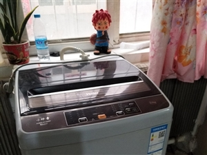 海尔全主动洗衣机。用了不到一年嘎嘎新,错过了便是你的丧失