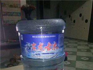 蛟河龙泉桶装水配送
