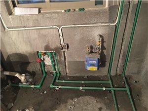 當陽專業水電安裝