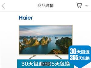 急用钱,全新海尔55寸智能电视处理价2000元,正常质保