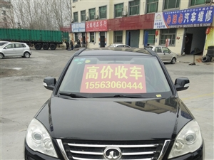 长城H6.2012年上牌,2.0排量