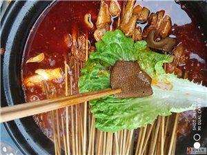 成都品牌简阳第一家茶水汤底串串