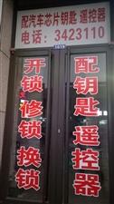 民安�_�i