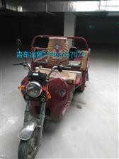 吉车出售,嘉陵助力三轮110,加大工程车厢,购于17年7月份,行驶里程4000,保养过3次,车况优,...