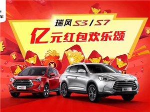 江淮汽车SUV