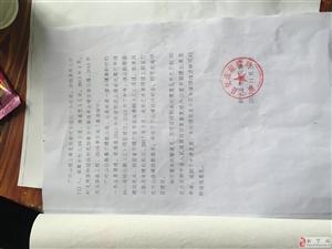 新宁县双塘村民为修路每人集资1000