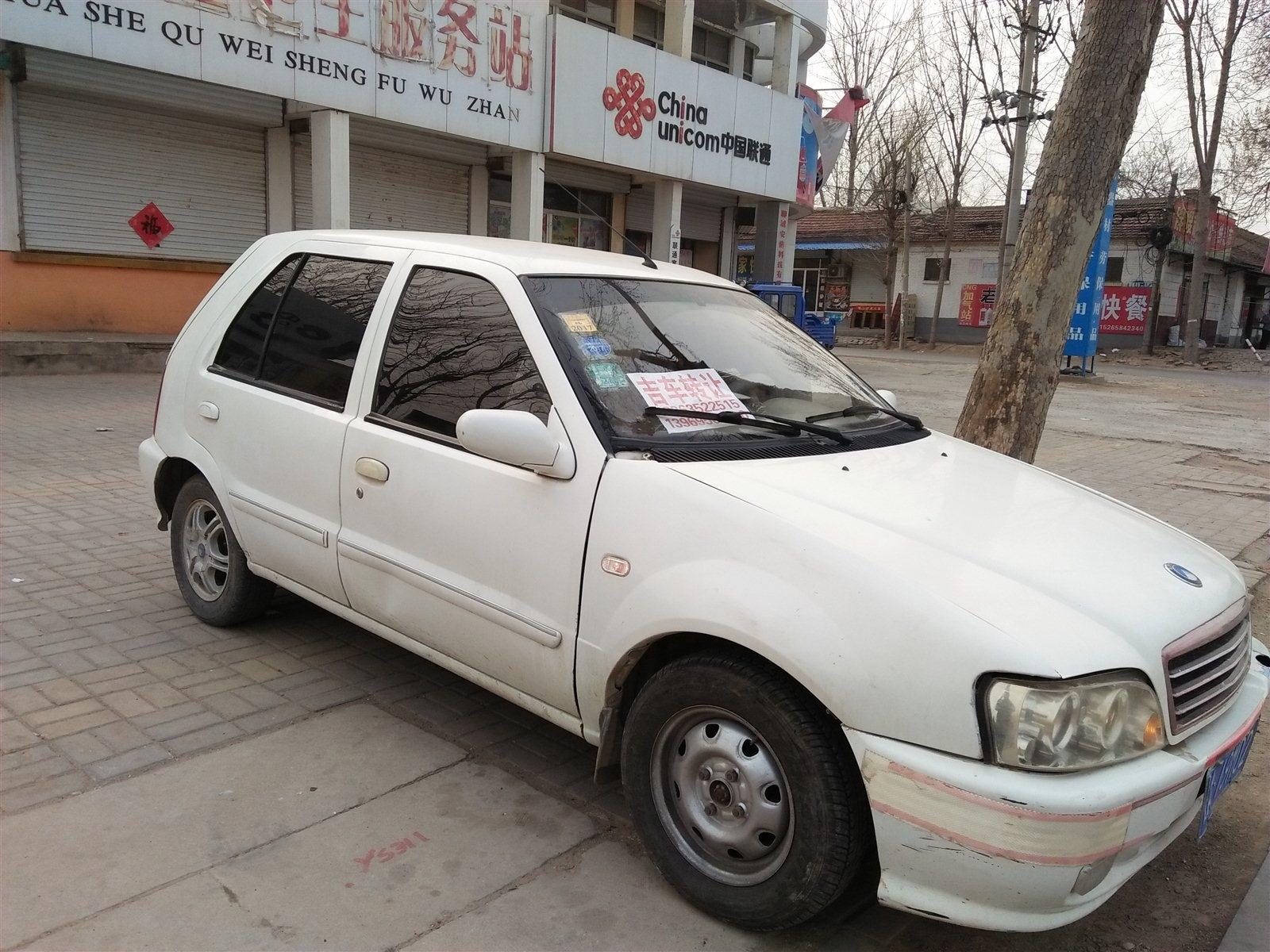 车辆图片10