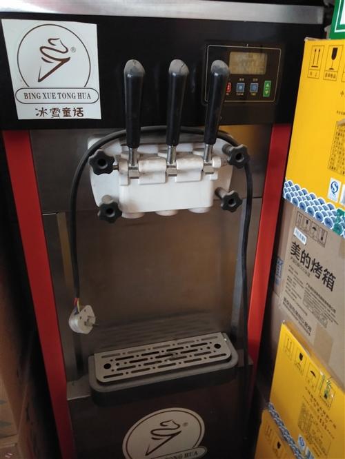 開店不做了,需要的聯系我,冰淇淋機子,封口機,燒烤機,烤腸機,吸管等等