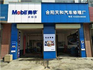 美孚Mobil机油活动多多优惠多多