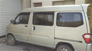 面包车2011年1.0L