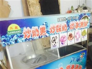 95新炒奶果机出售,没有使用多长时间,没有任何毛病,一直保护的很好,现在便宜出售,有意者请电话联系,...