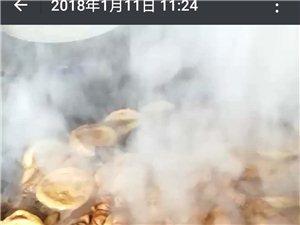 北六村老刚卤煮火烧店