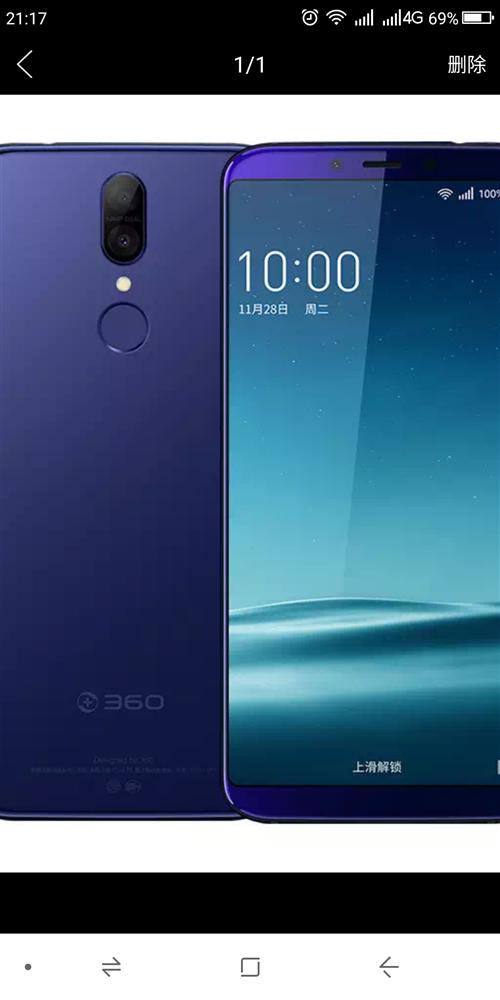 网络类型:4G全网通,机身颜色:深海蓝,套餐类型:官方标配,存储容量:6+64GB,360全面屏手机...
