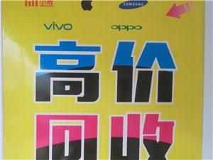 藁城工业西路恒盛通讯新旧手机批发。任何型号,配件,电池,屏幕,工厂直接拿货,实体店售后无忧