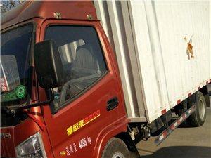 凯马4米25箱货
