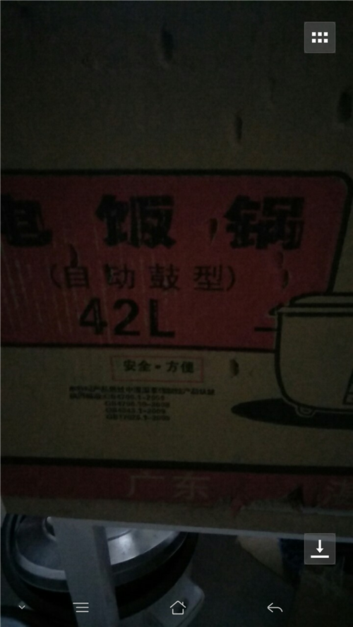 42L大號電飯鍋,蒸米飯大概可供20個人左右,600多元買的,全新還沒用過,有需要的,打電話聯系,價...