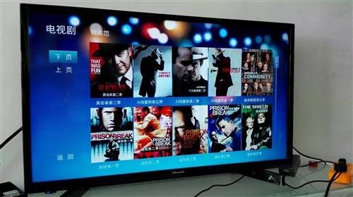 創維47寸液晶電視,九成新
