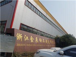 本公司生產樓承板,鋼型琉璃瓦,鋁鎂猛等產品