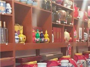 胶州水寨市场西门北京二锅头散酒坊欢迎您
