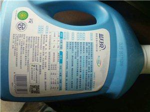 洗衣液皂粉批發零售
