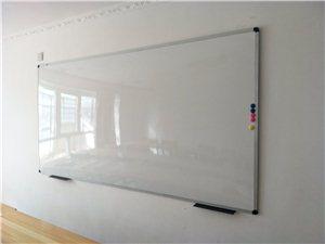 9.5成新白板,120*240,会议,教学均可用.230勿刀
