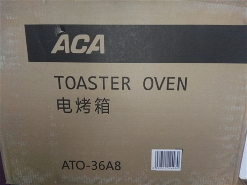 出售未开箱全新ACA智能电烤箱,型号ATO~36A8,家商两用