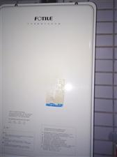 因更换新厨房电器,现出售三件方太厨房电器。