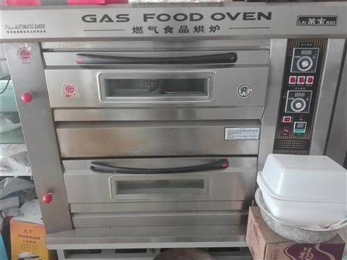 八成新的烤炉和发酵机出售