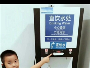 西安福诚净水环保科技有限公司