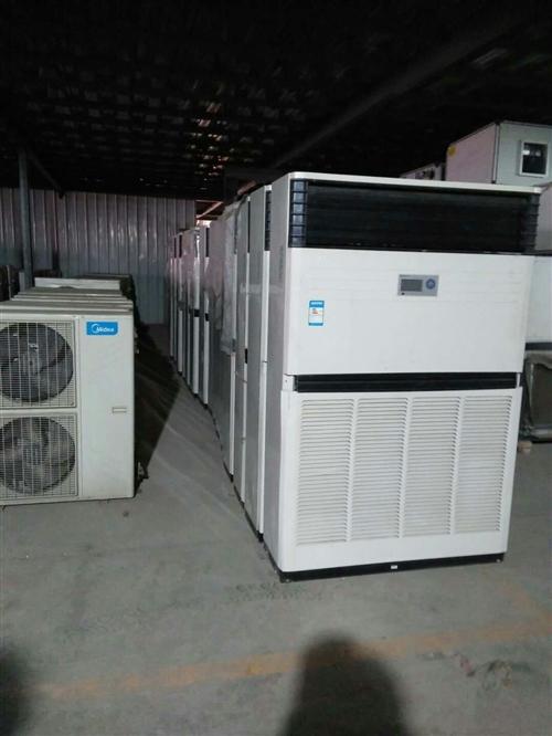 濟南二手中央空調銷售:15064088566