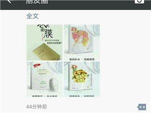 騰訊社交平臺微信朋友圈廣告,微信公眾號,微信序,