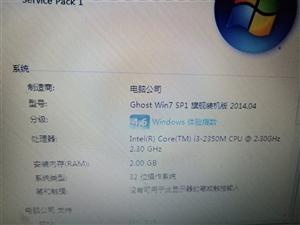 土豪金惠普笔记本电脑,酷睿i3-2350cpu,