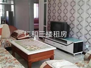 仁和家园精装房出租2室2厅1卫1450元/月