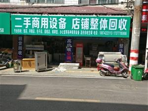 高价回收商用设备,18874222113
