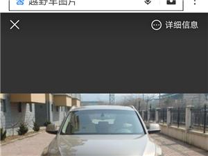 越野新款車很好
