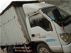 厢式货车4米2