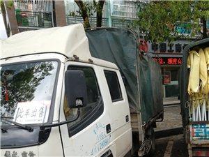 求购二手双排座货车一辆,无事故,车况良好,中介勿扰!