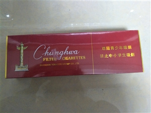 硬盒中华烟出售三条,每条350元,谁要,快点抢购,保证是真货,非诚勿扰。