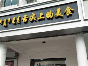 鲜艳财险面前(庆华经销商北侧)一楼空屋借用