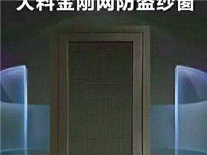武清斷橋鋁門窗廠