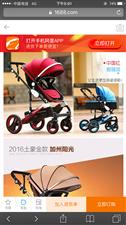 9成新的婴儿推车高观景车折叠